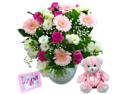 Stockists of Baby Girl Flower Gift Set