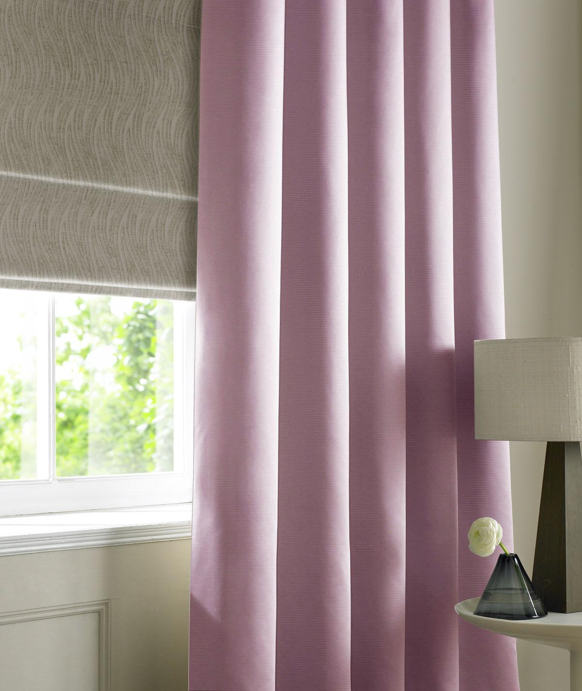 Stockists of Heather Rib Plain Made to Measure Curtains