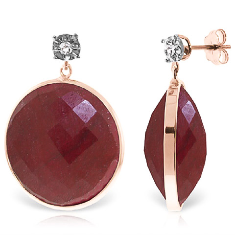 Bargain Ruby and Diamond Stud Earrings 46.0ctw in 9ct Rose Gold Stockists