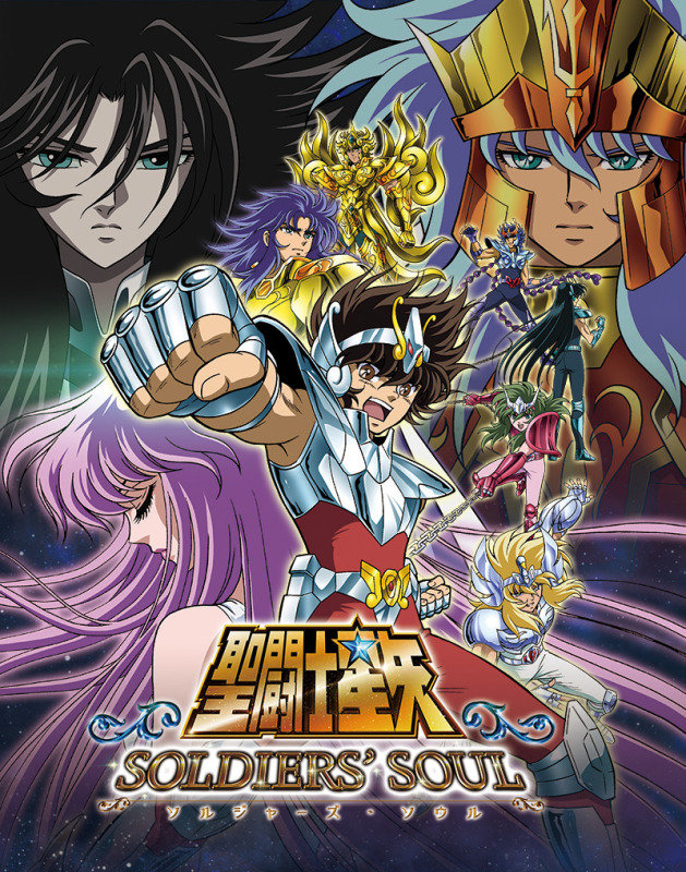 Bargain Saint Seiya: Soldiers' Soul - Age Rating:12 (pc Game) Stockists