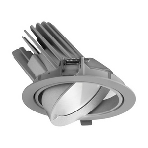 Bargain VITO 60W LED Downlight RDX Silver Stockists